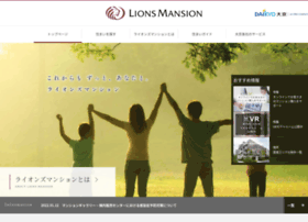 lions-mansion.jp