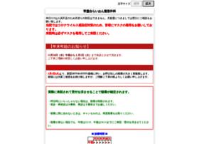 lionseikei.atat.jp