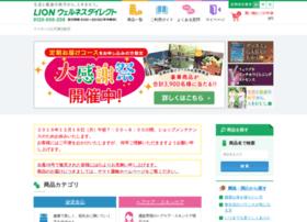 lionshop.jp