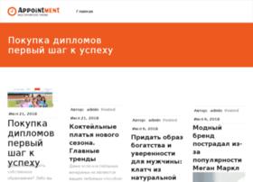 liora-sale.ru