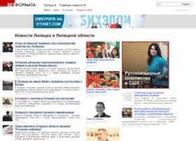 lip.bezformata.ru