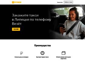 lipeck.rutaxi.ru