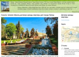 lipetsk-dogovor.netdo.ru