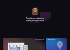 lipetsk.ru