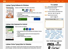 lipikaar.com