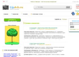 lipjob.ru