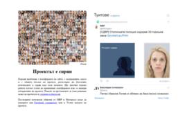 lipsva.com