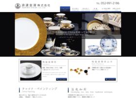 liquidgold.co.jp