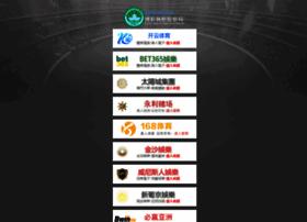 liquidtectonics.com