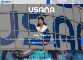 lisacui.usana.com