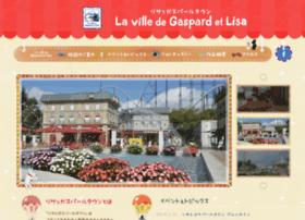lisagas-town.jp