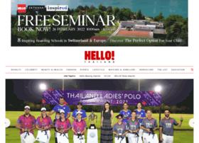 lisaguru.com