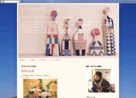 lisaohanashi.blogspot.jp