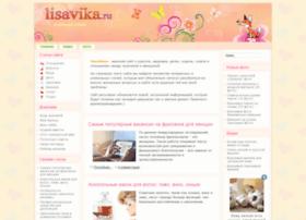 lisavika.ru