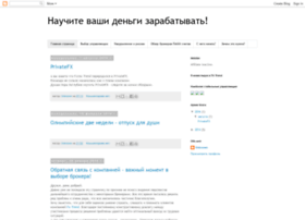lishfx.blogspot.ru