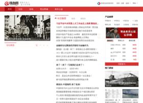 lishi.tiexue.net