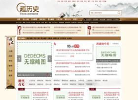 lishidaquan.com