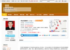 lishijun.fabang.com