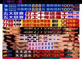 lishiyingduji17.com
