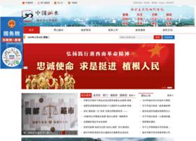 lishui.gov.cn