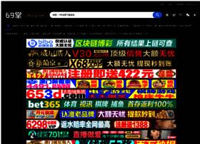 lishunming.com
