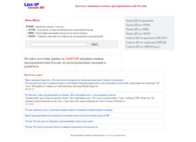 list-ip.org