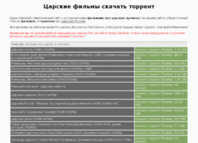 list-kino.ru