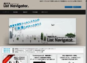 list-navigator.com