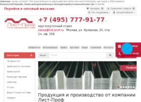 list-prof.ru