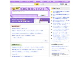 list.chiebukuro.yahoo.co.jp