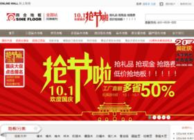 list.sihe.com