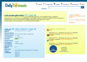 list.stomret.com