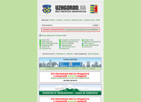 list.uzhgorod.ua