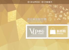 list.xinbaigo.com