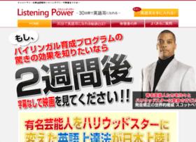 listeningpower.net