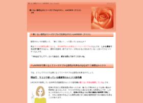 listfulbooking.blogspot.com