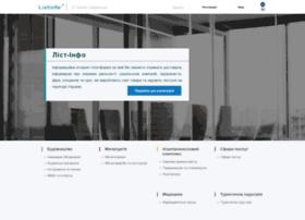 listinfo.com.ua
