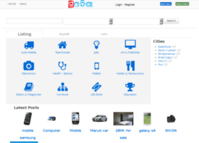 listing.suodisha.com