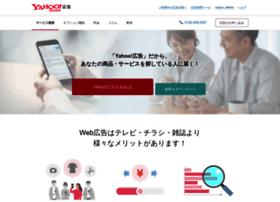 listing.yahoo.co.jp