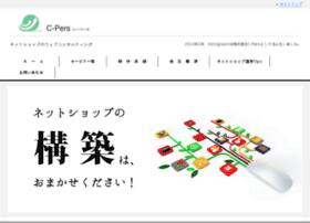 listingroom.jp