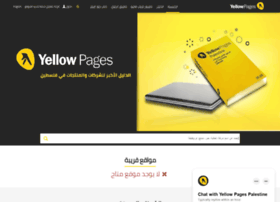 lists.yellowpages.com.ps