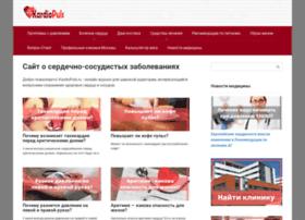 lit.irk.ru