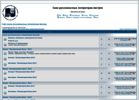 litaustria.mybb2.ru