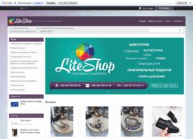 lite-shop.com.ua