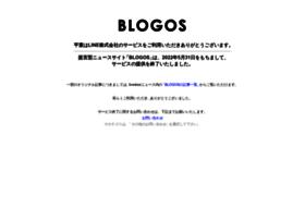 lite.blogos.com