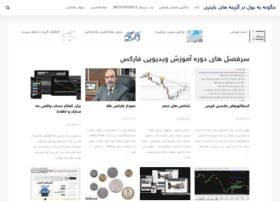 litecash.website