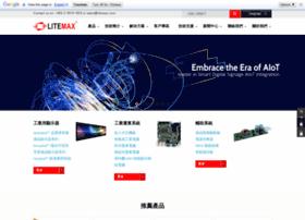 litemax.com.tw