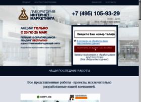 liteproblog.ru