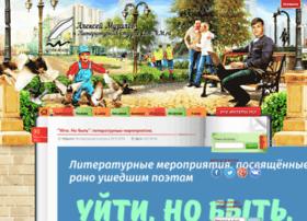 liter-rm.ru