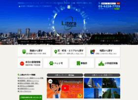 litera-properties.com